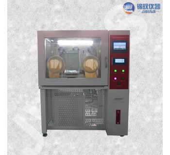 JHSCZ-270D低浓度恒温恒湿称重系统