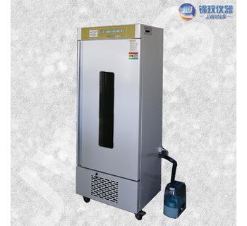 LHS系列恒温恒湿培养箱箱
